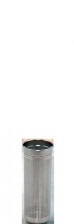 SIGG Hot & Cold Чайный Фильтр 8cm 0.3 L / 0.5 L